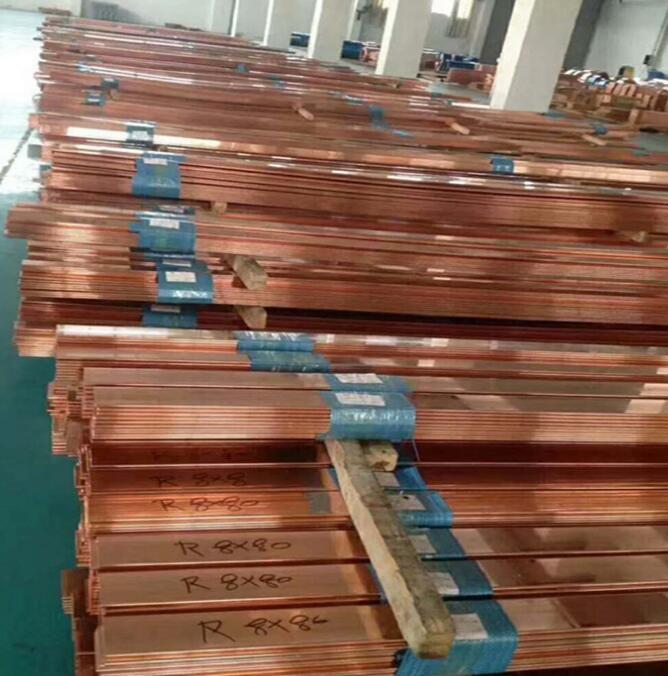 长宁环保紫铜排